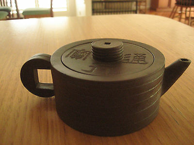 Chinese Clay Teapot Purchased In China 30 Years Ago