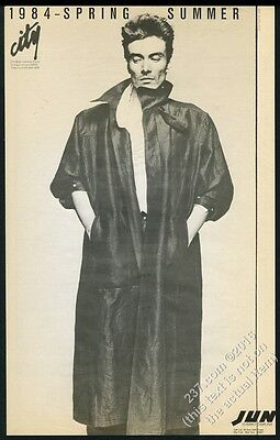 1984 Jun Yumiko Tamura fashion male model photo BIG vintage print ad