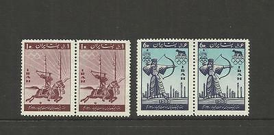 Modern Persia ~ 1960 Olympic Games Week (Mint Pairs Mnh)