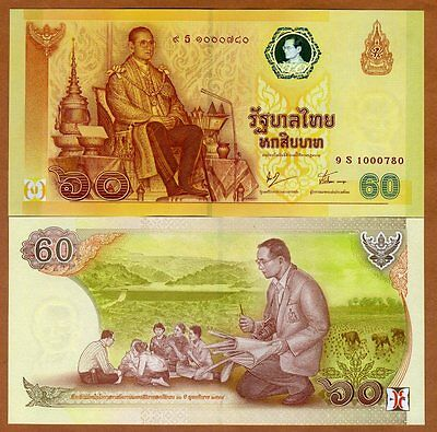 Thailand, 60 Baht, 2006, P-116r, UNC   Commemorative, King Rama IX   REPLACEMENT