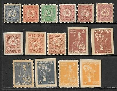 GEORGIA Nice Early All Mint Issues Selection (Nov 0215)