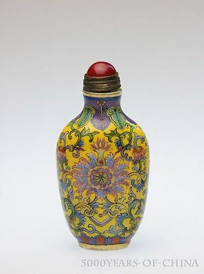 "Wonderful Handmade Painting ""Flowers"" Yellow Color Enamel Glaze Snuff Bottle"