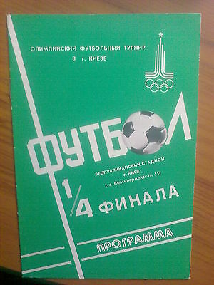 Programme Olympic Games 27.07.1980 East Germany (DDR) - Iraq