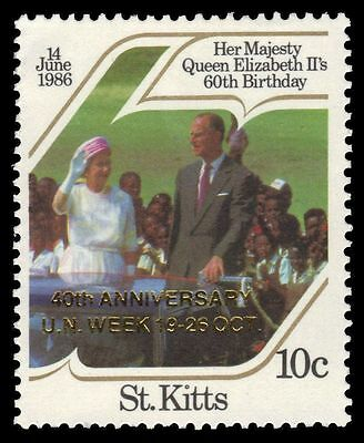 ST. KITTS 185 (SG207) - United Nations 40th Anniversary (pf25370)