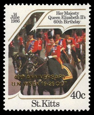 ST. KITTS 187 (SG209) - United Nations 40th Anniversary (pf25372)