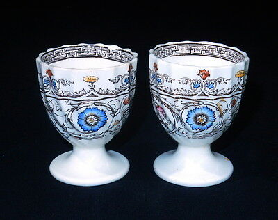 """2 SPODE, England EGG CUPS.  2 3/8"""" high. Early 20th century. One is Perfect, the"""