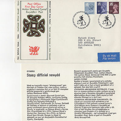 Great Britain - Wales - Definitive Fdc - 1978