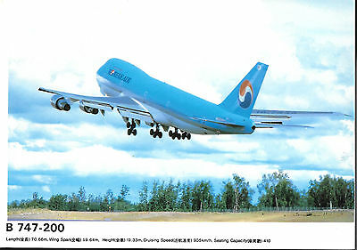 1 x KOREAN AIR B747-200 AIRLINE ISSUE POSTCARD(3)