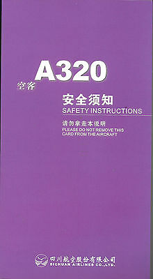 1 x SICHUAN AIRLINES A320 SAFETY CARD *10/2005*