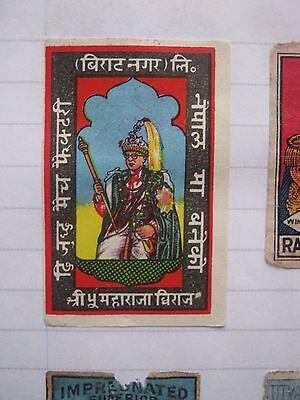 Old Indian Royalty Matchbox Label.design 2.