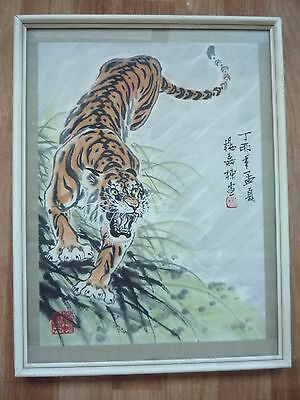 Chinese Tiger Ink & Watercolour Painting on Rice Paper - Signed - Framed Glazed