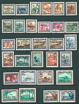A collection of stamps from INDONESIA - 1949 unissued group - Overprints