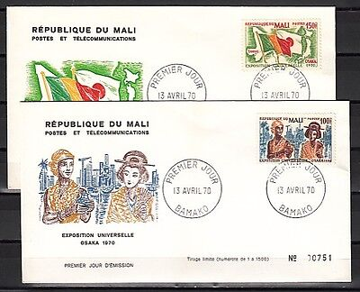 * Mali, Scott cat. 131-132. Osaka Exposition issue on 2 First day covers.