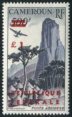 CAMEROUN Sc.# C40A Type II Mint NH Stamp