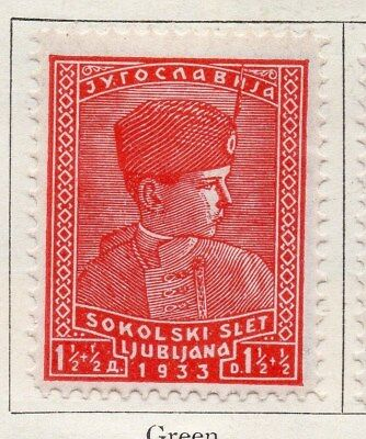 Jugoslavia 1933 Early Issue Fine Mint Hinged 1.5d. 099385