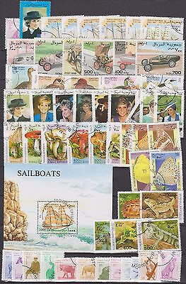 Somali Republic 1998 lot used stamps unlisted or unfound