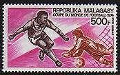 MALAGASY Sc.# C120 Soccer Cup 1974 Airmail Stamp
