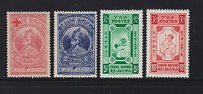 Ethiopia Old Mint Stamps MNH