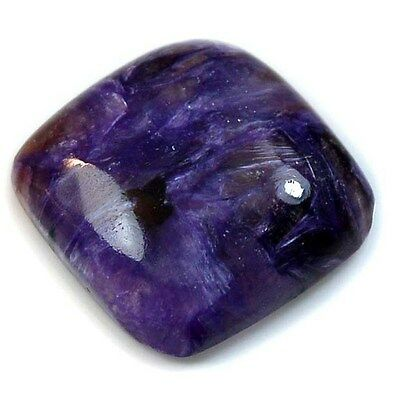 24Ct Natural Russian Charoite Square (20mm X 20mm) Cabochon
