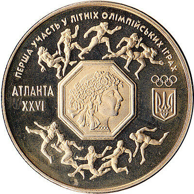 1996 Ukraine 200000 Karbovantsiv Large Coin Atlanta Olympics KM#23 Prooflike
