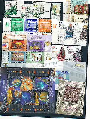 Israel 2006 Year Set Complete W/ S/sheets Mnh