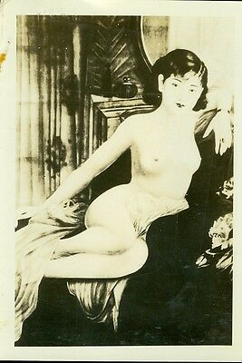 1940s Artistic Nude Woman Photo  ASIAN BEAUTY Well Posed CHINESE OR JAPANESE
