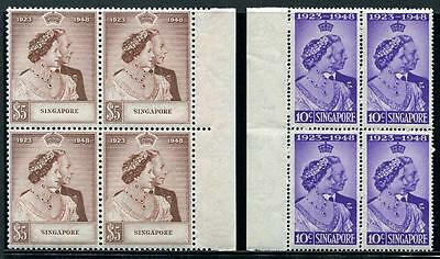 SINGAPORE Sc.# 21-22 Silver Wedding Blocks of Four Stamps