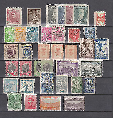 collection  Serbia   used / mh  + some other east european stamps