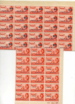 EGYPT and PALESTINE *** M N H *** BLOCKS of AIR STAMPS