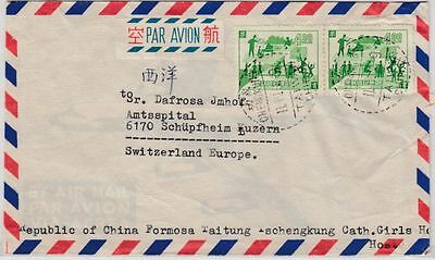 Taiwan - 2x4 $ on airmail cover to GERMANY, Chengkung - Schüpfheim 1969