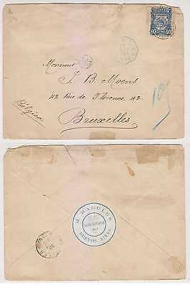 ARGENTINA 1892 TELEGRAPH Yvert TT2 TOP VALUE ON FRENCH PACKET COVER TO BELGIUM