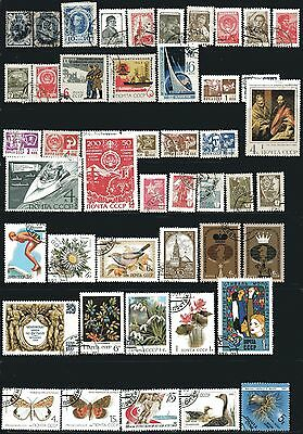 Russia CCCP - LOT POSTSTAMPS - 47#