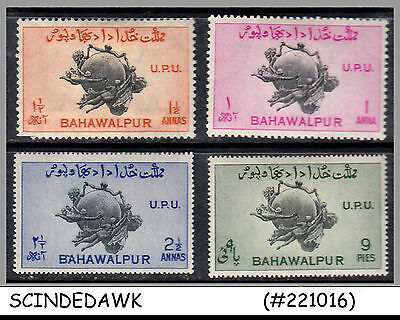 BAHAWALPUR - 1949 75th Anniversary of UPU - 4V - MINT HINGED