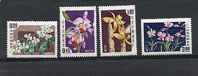 """Republic of China 1958 Scott # 1189-1192  """"Orchids in Natural Colors"""""""