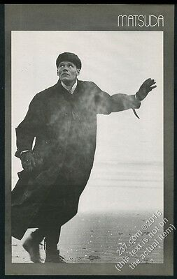 1985 Matsuda fashion man in large coat photo vintage print ad