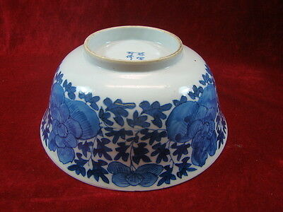 Chinese 19th century blue white large bowl  p739