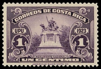 COSTA RICA 117 (Mi108) - National Monument (pa53418)