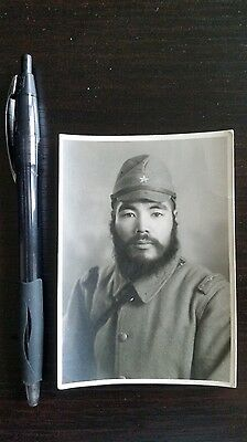 Original Wwii Japanese Photo: Army Soldier, Strong Beard, China War!!