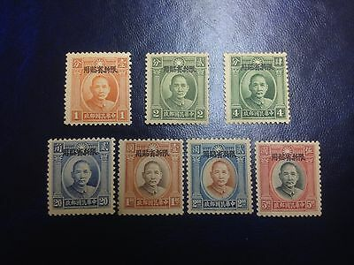 CHINA Sinkiang 1932 Dr SYS 2c - $5 Set 7 Unused Fine