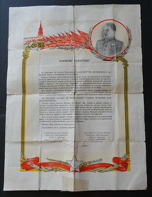 Soviet Russian Ww2 1945 Gratitude Diploma From Stalin And Zhukov ! End Of War !