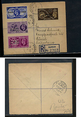 Bahrain  68-71 UPU stamps on registered cover to Switzerland             KEL1003