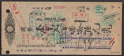 CHINA 1936 JOINT RESERVE BOARD SHANGHAI OVERSEA-CHINESE BANKING BOND SHARE check