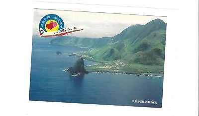 Formosa Airlines issued regional prop plane over coast line cont/l postcard