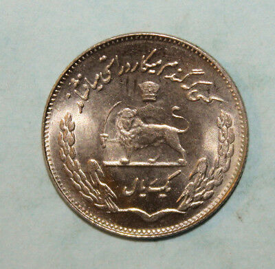 Iran 1 Rial SH1350 (1971) Uncirculated Coin - Crown Above Lion