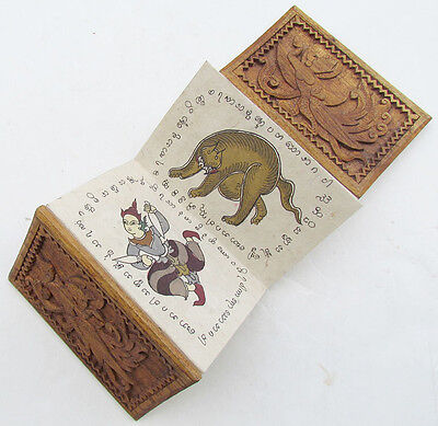 VINTAGE THAI MYSTICAL HAND PAINTED ILLUSTRATED FOLDING BOOK w/CARVED WOOD COVERS
