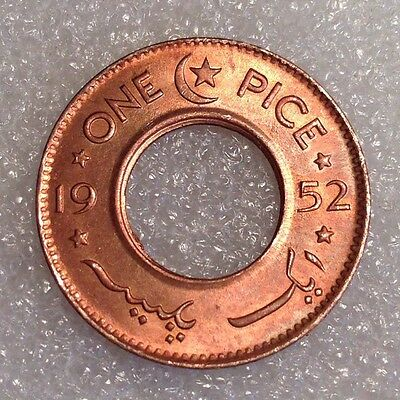 Pakistan 1 Pice 1952 Great Coin Bronze