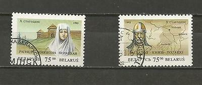BELARUS -1993 Historic Persons of Belarus  - USED SET COMPLETE..