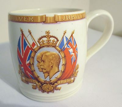 King George V  Queen Mary 1935 Silver Jubilee Cup