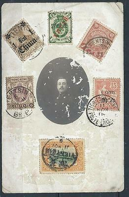 1909 China Postcard - 6 Countries Cto Tientsin Cancels- 6 Stamps