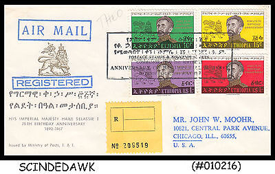 ETHIOPIA - 1967 75th ANNIVERSARY OF EMPEROR HAILE SELASSIE - 4V - FDC REGISTERED